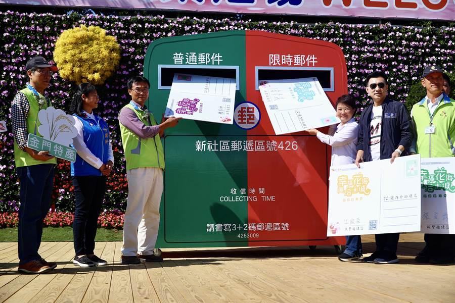 台中國際花毯節9日在新社登場,市長盧秀燕、立委江啟臣等人將巨幅明信片投遞郵筒,宣布活動開跑。(陳淑娥攝)