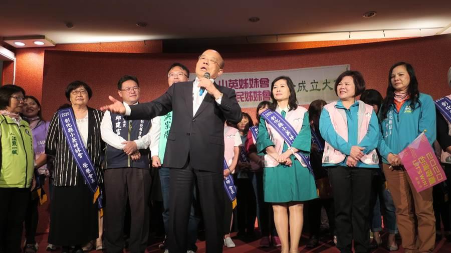 行政院長蘇貞昌出席彰化縣小英姐妹會成立大會,大打政績牌。(謝瓊雲攝)