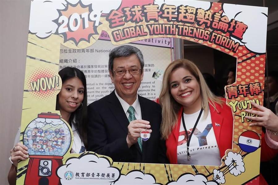 副總統陳建仁今(9)日上午出席「2019全球青年趨勢論壇」開幕式。(總統府提供/葉書宏新北傳真)