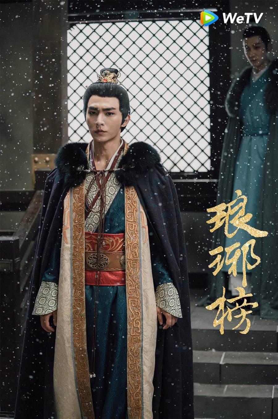 炎亞綸參與《演員請就位》扮琅琊榜靖王。(晴空鳥提供)