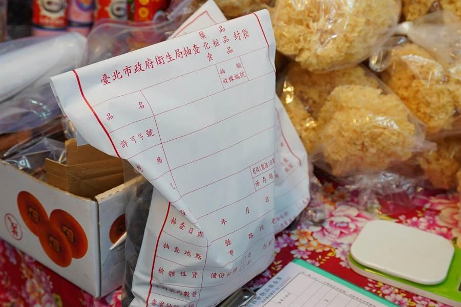 市售乾香菇原產地標示查核計畫。(農委會提供)