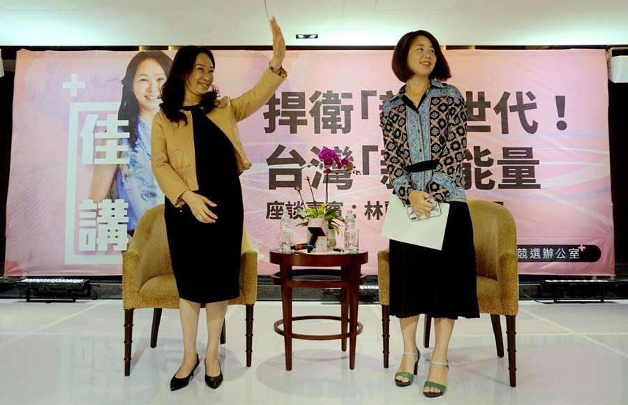 國民黨提名總統參選人韓國瑜夫人李佳芬(左)與新住民立委林麗蟬(右)共同就新住民議題、婆媳相處及語言進行對話。(甘嘉雯攝)