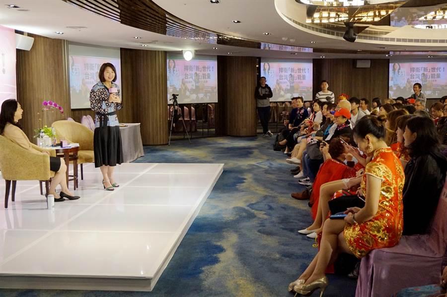 不少新住民朋友參加佳芬講堂,並且與國民黨總統提名人韓國瑜夫人李佳芬、立委林麗蟬對話。(甘嘉雯攝)