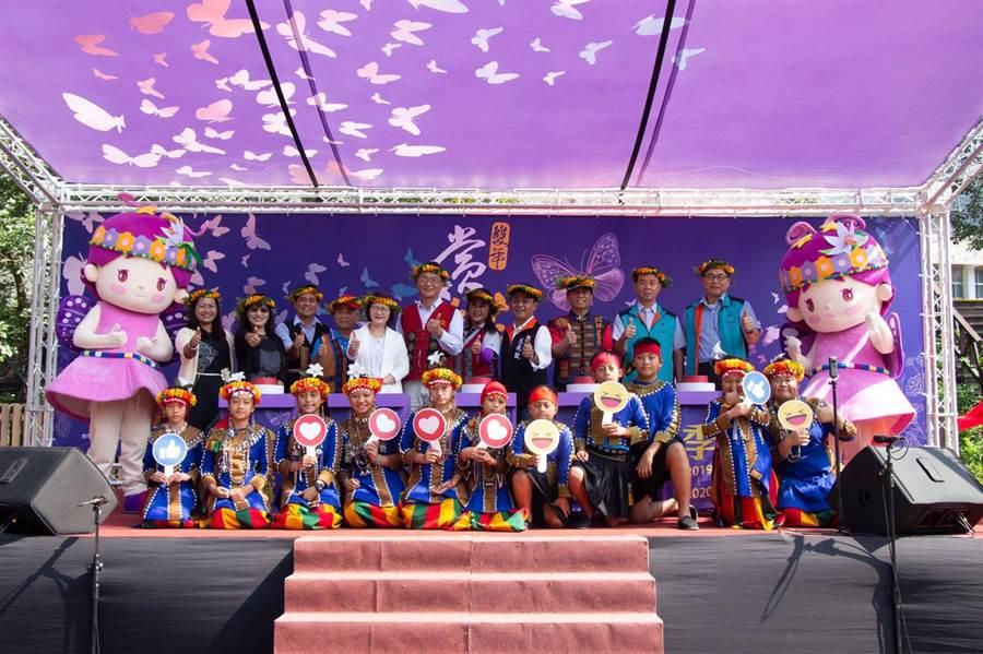 茂林紫蝶幽谷雙年賞蝶季開跑,邀請民眾上山賞蝶及欣賞部落文化。(林雅惠攝)