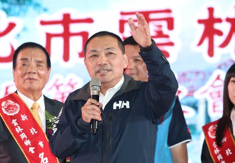 新北市長侯友宜出席北市雲林同鄉會會員大會並致詞。(姚志平攝)