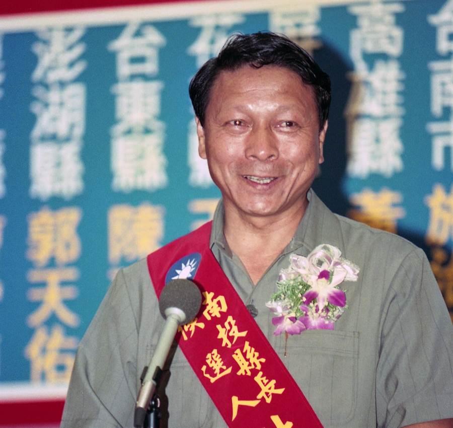 國民黨前南投縣長林源朗。(圖/資料照片)