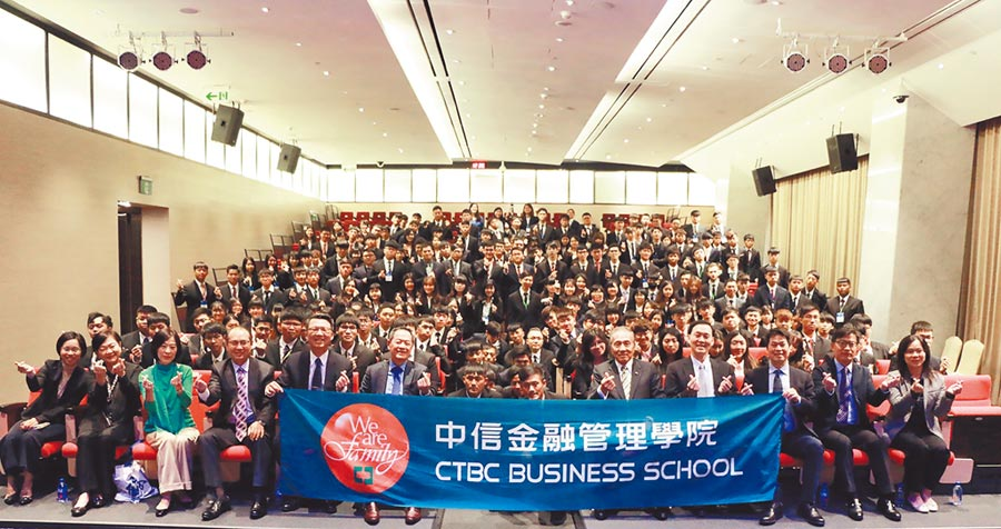中信金融管理學院至中國信託南港總部參加迎新活動,體驗一日金融家生活。(中國信託提供)