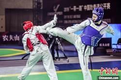 「一帶一路」中國跆拳道公開賽落幕 陸收穫10金