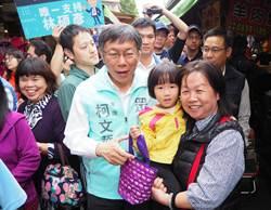 柯赴竹東鎮中央市場拜票!地方婆媽相爭握手、合影