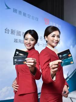 「台幣2,020元爽搭商務艙」又來了 這家信用卡搶很大