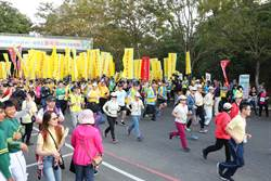 統一發票盃烏山頭路跑 募得逾28萬張發票