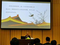 福建平潭兩岸國學中心在北京國家典籍博物館舉辦兩岸國學大講堂活動