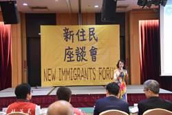 移民署花東新住民座談 越南媳婦的心路歷程