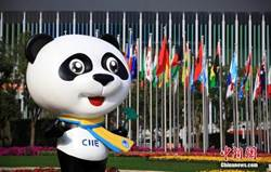 第二屆上海進博會累計意向成交711.3億美元