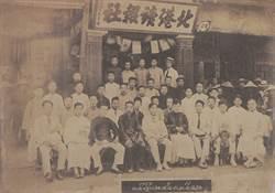 還原台灣──蔣渭水受林獻堂啟蒙成立文協(一)