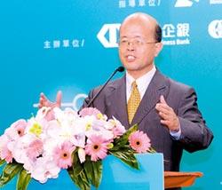 臺灣企銀董事長黃博怡 打造有溫度的銀行