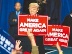 川普讓美國偉大?