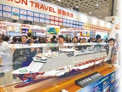 台北旅展搭郵輪熱潮 世界夢號6999元起