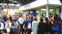 124家台企湧進博會 探內需商機