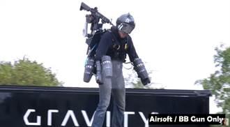 「戰爭機器」現身! 鋼鐵衣加裝步槍塔