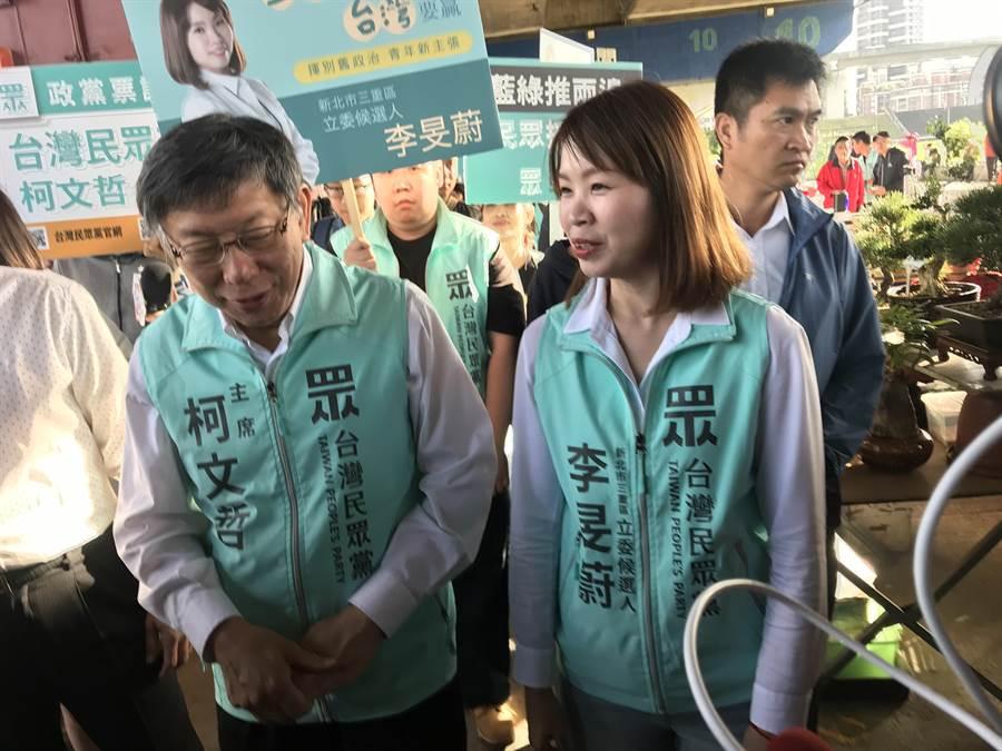 柯文哲今天上午陪台灣民眾黨立委參選人李旻蔚掃街拜票。(譚宇哲攝)