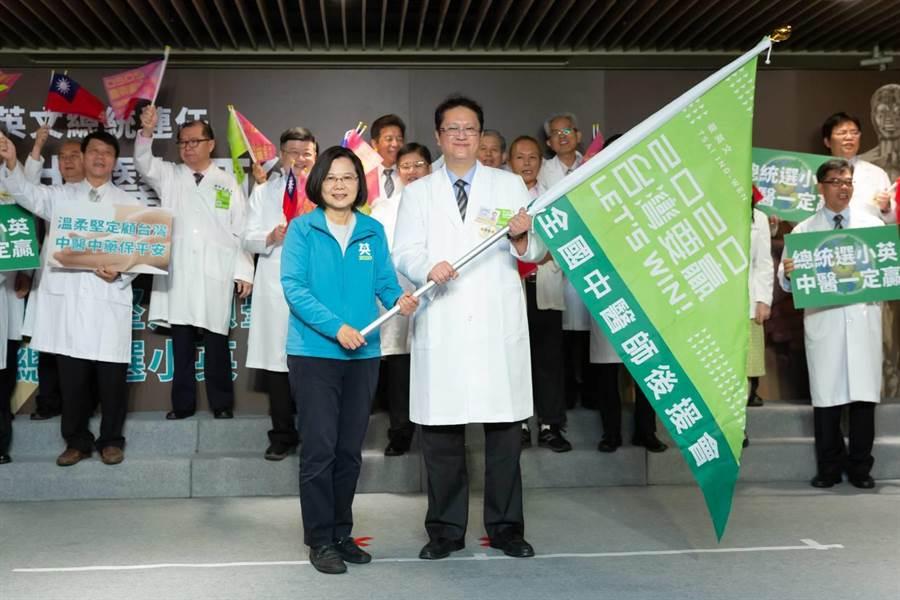 蔡英文全國中醫師後援會10日在花壇舉行成立大會,蔡英文總統(左)親自授旗給擔任總會長的中醫師柯富揚(右)。(謝瓊雲攝)