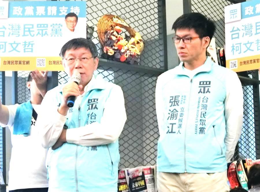 台北市長柯文哲(左)今日下午出席台中市為民眾黨提名第四選區立委參選人張渝江競選總部成立茶會。(盧金足攝)