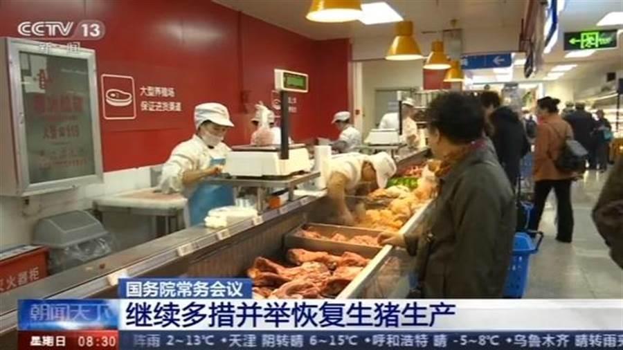 為穩定豬肉價格,大陸各地發放補貼累計近240億元。(取自網易)
