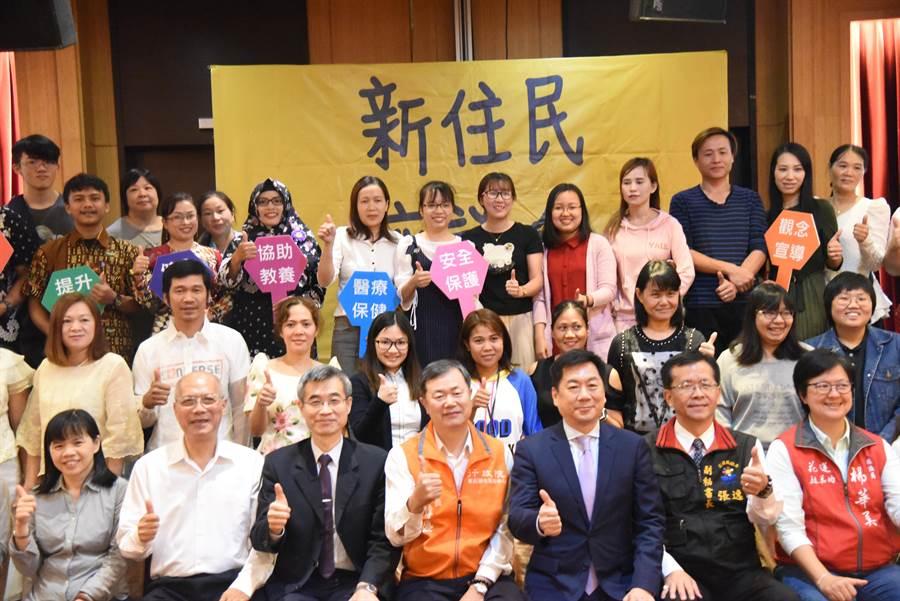 內政部移民署於10日舉辦東部新住民座談會,吸引多達150多位新住民參與,讓政府得知新住民最真切的心聲。(王昱凱攝)
