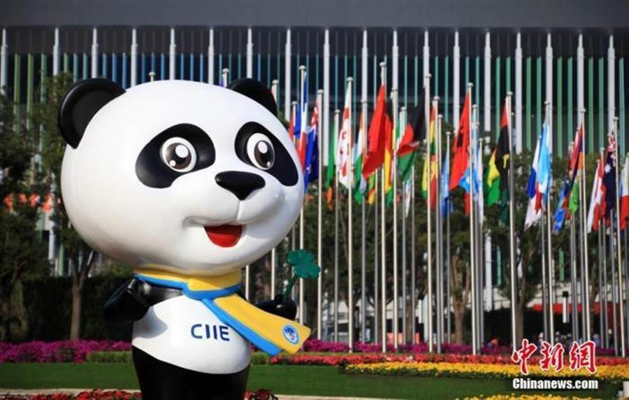 第二屆中國國際進口博覽會場館。(取自中新網)