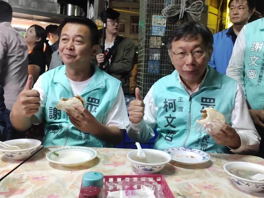 民眾黨主席、台北市長柯文哲(圖右)10日晚間,陪台中市立委第5選區參選人民眾黨參選人謝文卿(圖左)到台中市北區永興街拜票,並品嘗當地小吃。(張妍溱攝)