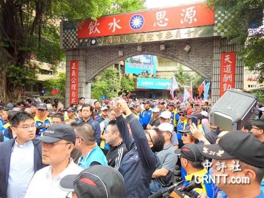 國民黨基隆市黨部門口擠滿支持群眾。(中評社)