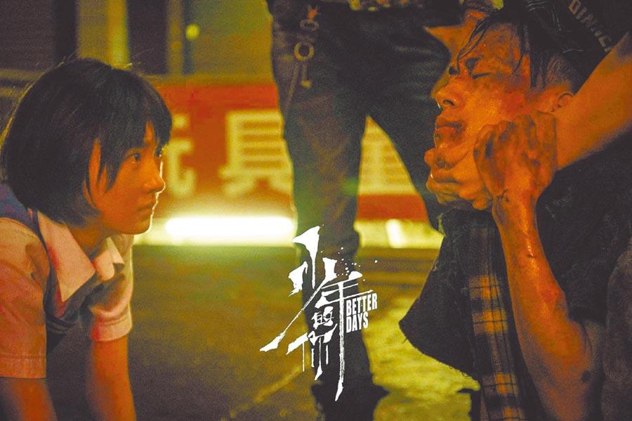 大陸電影《少年的你》,由金馬影后周冬雨(左)與易烊千璽(右)主演。(取自豆瓣網)