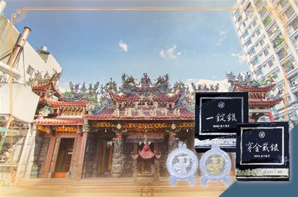 台中財神廟與中華民國中央造幣廠聯合限量發行財神銀幣讓全台發大財