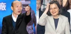 李劍諸》北京慢慢找到「台灣選舉」的手感