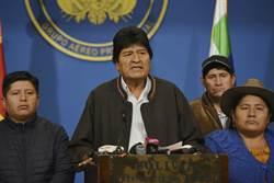 反對派、軍方逼宮 玻利維亞總統宣布辭職 重新大選