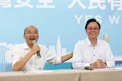 藍委讚張善政苦民所苦 林佳新:中華民國最強備胎
