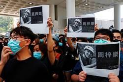 氣氛不妙 大批陸生逃出香港了