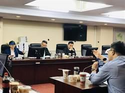 割愛中華民國  委員會通過台灣台北與捷克布拉格簽姊妹市