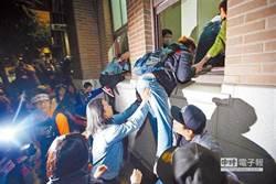 太陽花國賠 退警抗議明擬攻佔行政院