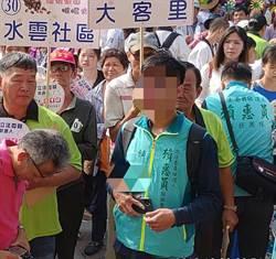獨》綠委前助理頻傳「露鳥照」騷擾男網友 稱:給你看好刺激