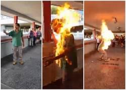 港男疑因政見問題被圍堵 遭淋易燃液成火人