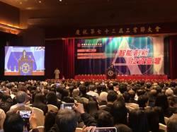 工總慶祝工業節 王文淵:政府應加速兩岸貨貿協議簽署