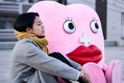 二階堂富美大談「月事」《月經醬》日本首映