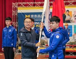 新竹縣東泰高中電競隊代表台灣赴烏克蘭參賽
