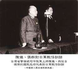 還原台灣──視台人為異民族的假民主選舉(六)