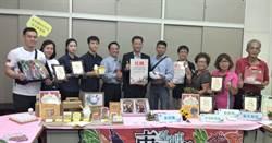 台南傳統市場星級認證亮眼 南市府加強行銷