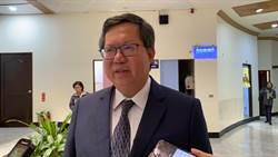 鄭文燦:韓對國政生疏 國政配嘟嘟好