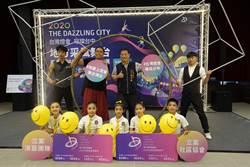 台中市文化局發出舞台表演團體召集令  「台灣燈會」徵選開跑