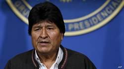 軍警逼宮 玻利維亞總統下台